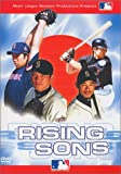 メジャー・リーグ・ベースボール ライジング・サン-輝ける日本人プレイヤー達