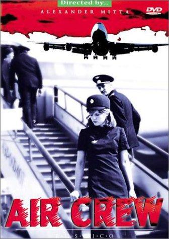 / Экипаж (1980)