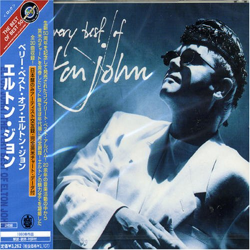 Elton John - THE COLLECTION OF SPECIAL PRICE - Zortam Music