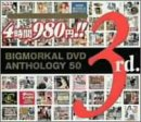 BIGMORKAL DVD ANTHOLOGY50 3rd