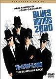 ブルース・ブラザース 2000 — コレクターズ・エディション