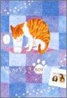 やっぱり猫が好き 7枚BOX(第7巻〜第13巻)