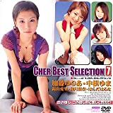 CHER BEST SELECTION(7)