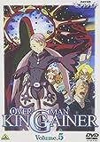 オーバーマン キングゲイナー Vol.5