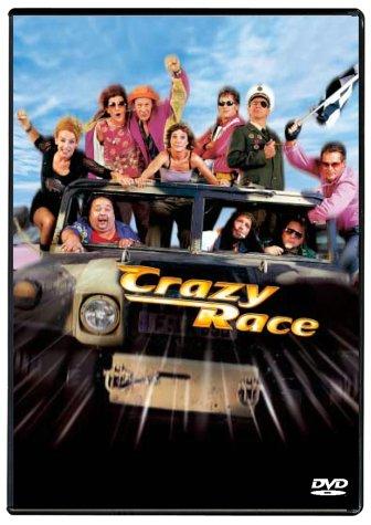Crazy Race / Сумасшедшие гонки (2003)