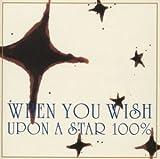 星に願いを100%