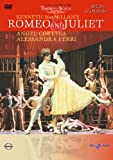 ミラノ・スカラ座バレエ団「ロミオとジュリエット」(マクミラン版)全幕