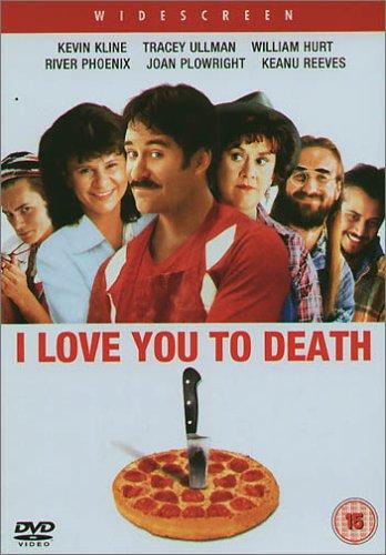 Я люблю тебя до смерти