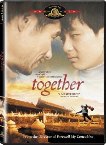 He ni zai yi qi / Вместе (2002)