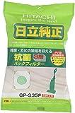 HITACHI クリーナー紙袋 GP-S35F