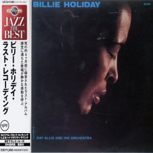 Billie Holiday - Last Recordings - Zortam Music