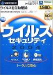 ウイルスセキュリティ 2004 (スリムパッケージ)