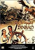 シンドバッド7回目の航海