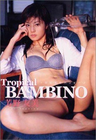 Tropical Bambino