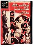Grand Hotel By DVD