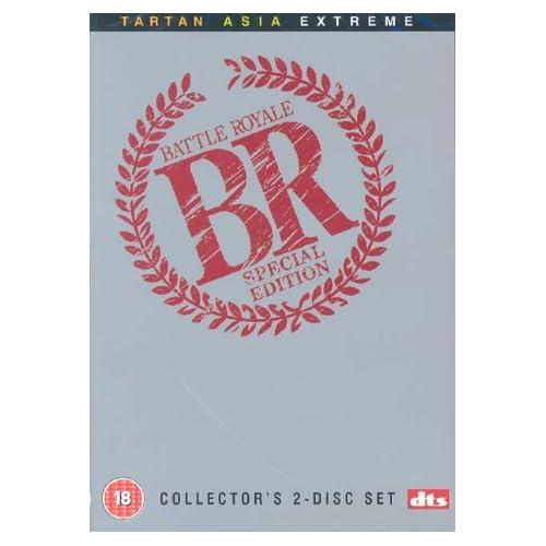 Batoru Rowaiaru (Battle Royale)[2000]DvDrip[JAP][ENG SUBS] BugZ preview 0
