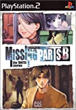 MISSINGPARTS sideB the TANTEI stories