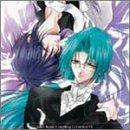 セイント・ビースト カップリング CD シリーズ #1 玄武のシン×陽炎のシヴァ
