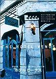 ホテル ビーナス