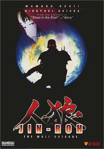 Jin-Ro / Джи-Ро: Волчья Бригада (1998)