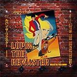 ルパン三世 クロニクル BOX LUPIN THE REMASTER