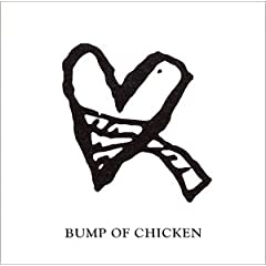 アルエ/ BOMP OF CHICKEN