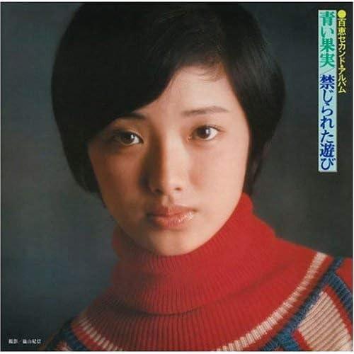 (Pop) Momoe Yamaguchi, etc... B0001N1KVO.01._SCLZZZZZZZ_V24244602_SS500_