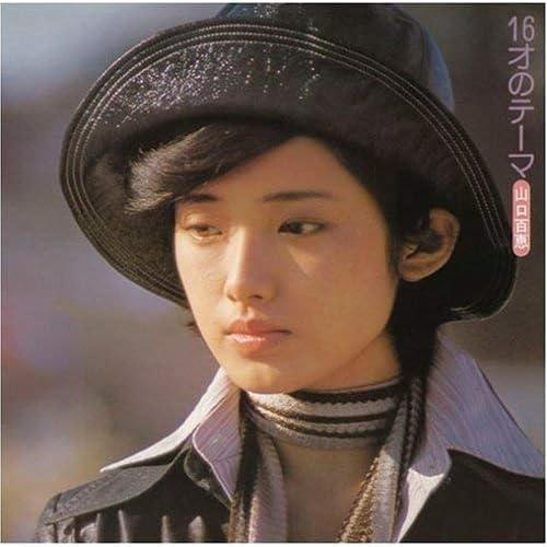(Pop) Momoe Yamaguchi, etc... B0001N1KXW.01._SCLZZZZZZZ_V24247526_SS500_