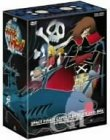 宇宙海賊キャプテンハーロック DVD-BOX