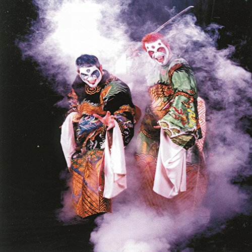 Twiztid - The Cryptic Collection - Zortam Music