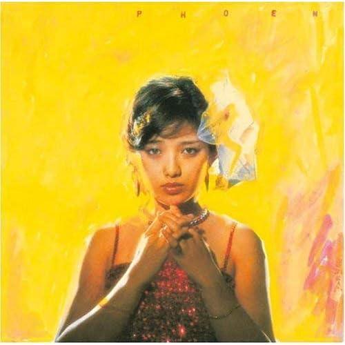 (Pop) Momoe Yamaguchi, etc... B00024ZAUO.01._SCLZZZZZZZ_V24534944_SS500_