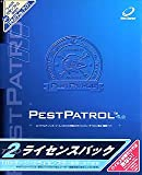 Pest Patrol 4.2 2ライセンスパック
