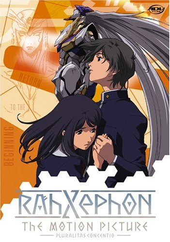 Rahxephon - The Motion Picture / Ра-Зефон (2003)