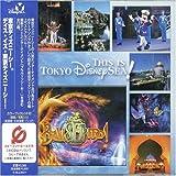 東京ディズニーシー ディス・イズ・東京ディズニーシー(CCCD)