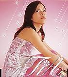 Album cover for 流星