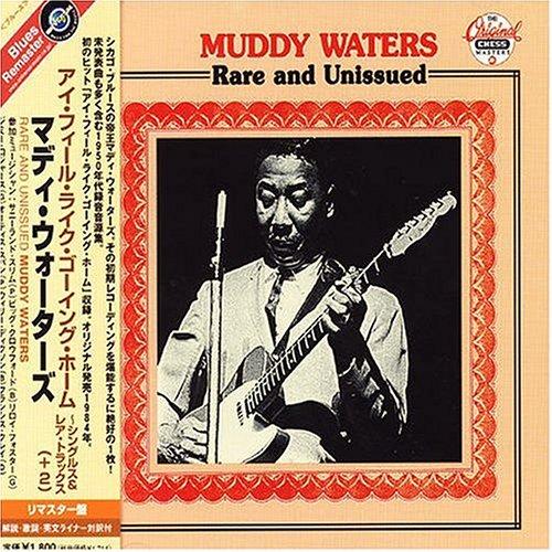 Muddy Waters - Rare And Unissued - Zortam Music