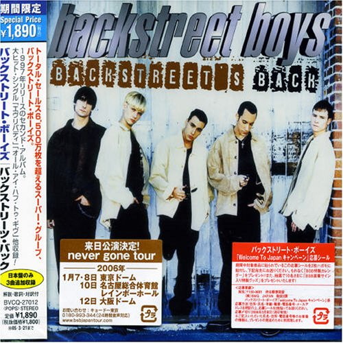 Backstreet Boys - All I Have to Give Lyrics - Zortam Music
