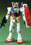 FG 1/144 ガンダム RX-78-2