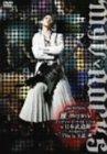 雅-miyavi-インディーズ・ラスト LIVE in 日本武道館 (って、そのままやんけ。) ~「This is 王道」編~