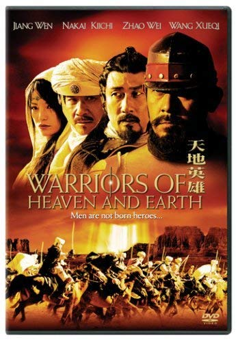 Tian di ying xiong (Warriors of Heaven and Earth) / Воины Неба и Земли (2003)