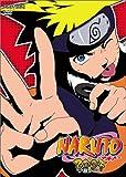 NARUTO -ナルト- 3rd STAGE 巻ノ一