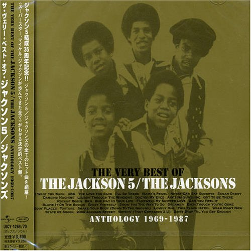 The Jacksons - The Very Best Of - Zortam Music