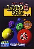 LOTO6 GOLD PLUS