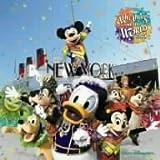 東京ディズニーシー ディズニー・リズム・オブ・ワールド2005