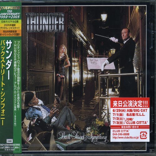 Thunder - Back Street Symphony - Zortam Music