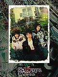 Sh15uya シブヤフィフティーン VOL.1 コレクターズパック