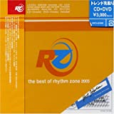 RZ the best of rhythm zone 2005
