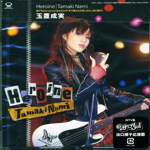 Nami Tamaki - Heroine - Zortam Music