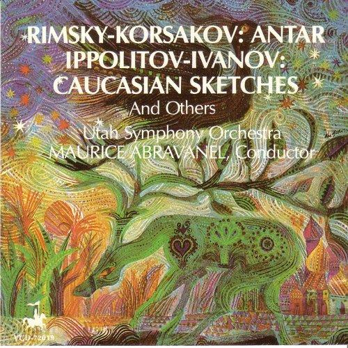 Peter Ilyich Tchaikovsky - Swan Lake (Ballet In Four Acts) (Disc 1) - Zortam Music
