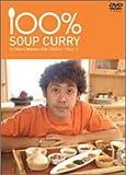 100%スープカレー